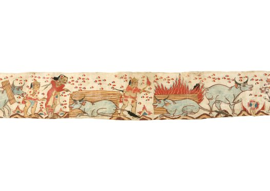 Balinese Painting E74211D
