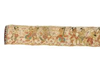 Hanoman and Bima: Balinese painting E74206A