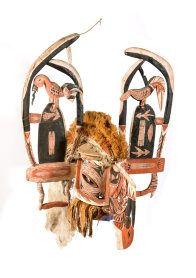 Malagan Mask, Papua New Guinea E562