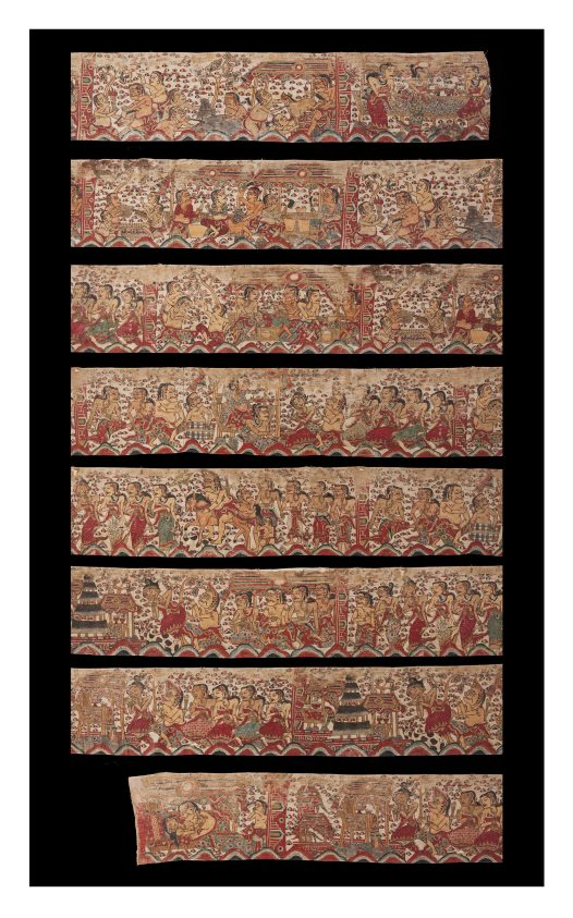 Balinese Painting E74196A