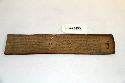 Palm Leaf Manuscript, Sri Lanka E28812A