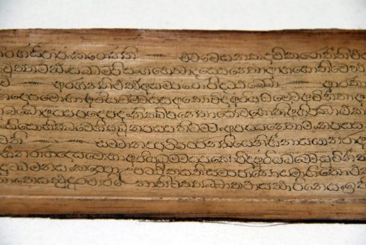Palm Leaf Manuscript, Sri Lanka E28812B