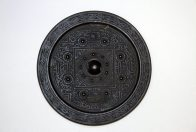 Chinese Bronze Mirror E69912 A