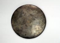 Chinese Bronze Mirror: E69912 B