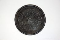 Chinese Bronze Mirror: E69913 A