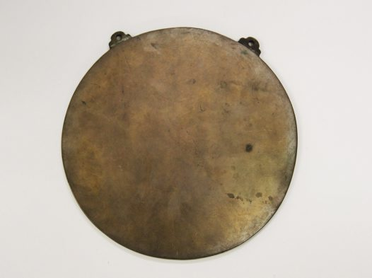 Chinese Bronze Mirror: E69969 B
