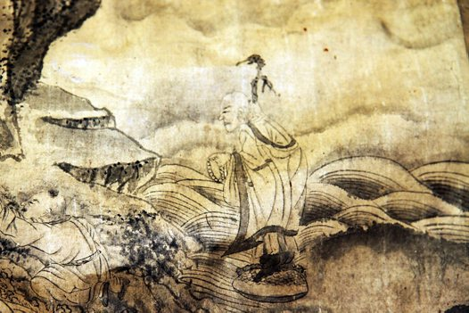 Chinese Scroll Painting: H533 E