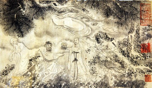 Chinese Scroll Painting: H533 F