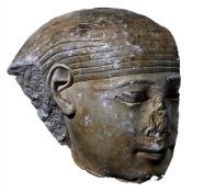 Egyptian Stone Head E17207