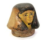 Egyptian Pottery - Imseti: E32096 B