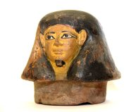 Egyptian Pottery - Imseti: E32096 A
