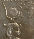 Hathor - the Temple of Kom Ombo