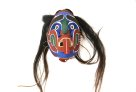 British Columbia: First Nations Art from the Kwa-guilth