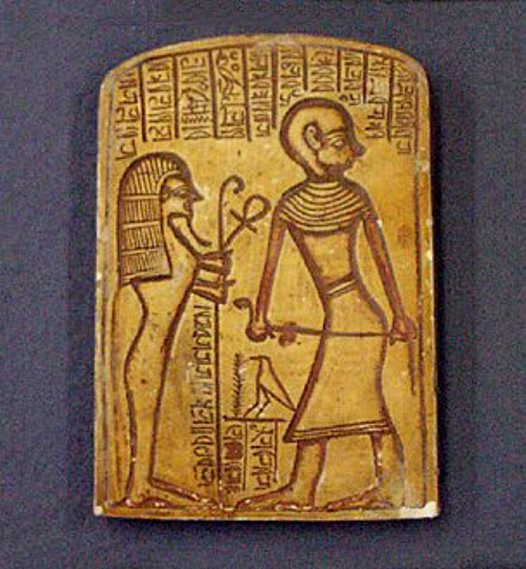 Ancient Egyptian plaque