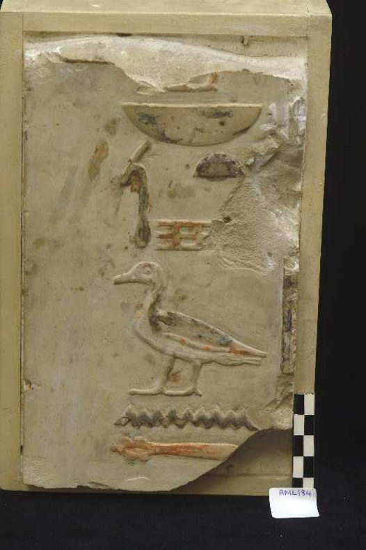 Ancient Egyptian stone tablet