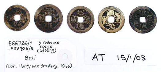 Kepeng - Chinese coins