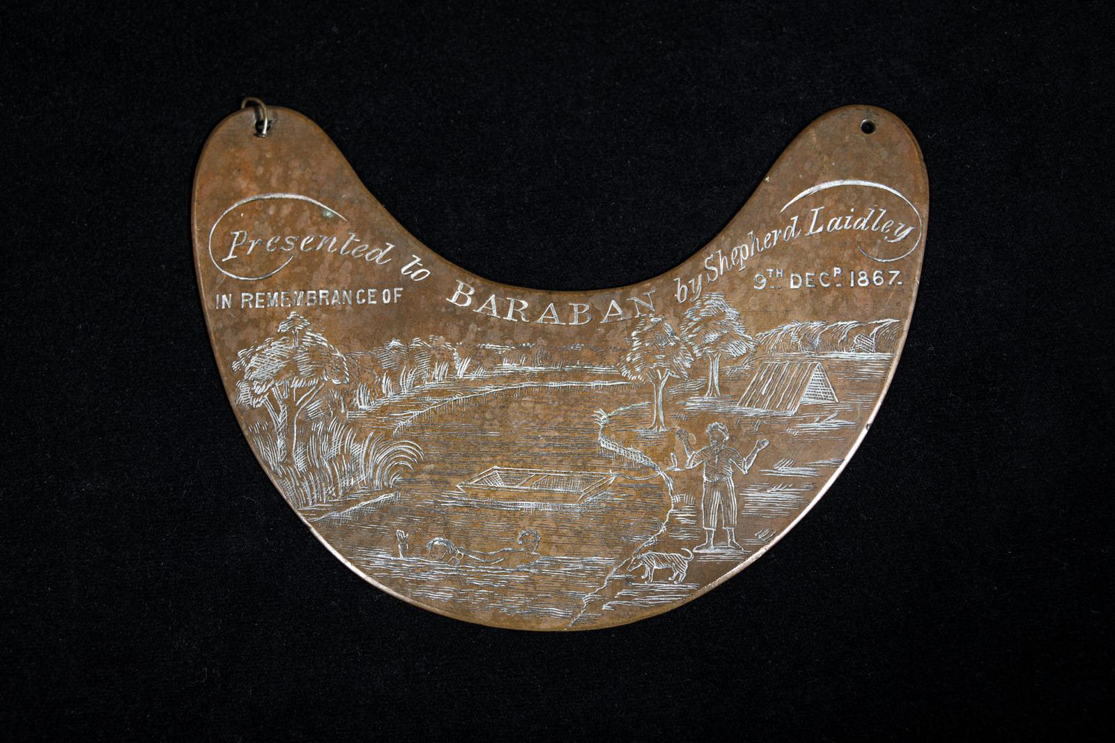 Baraban Breastplate 1867