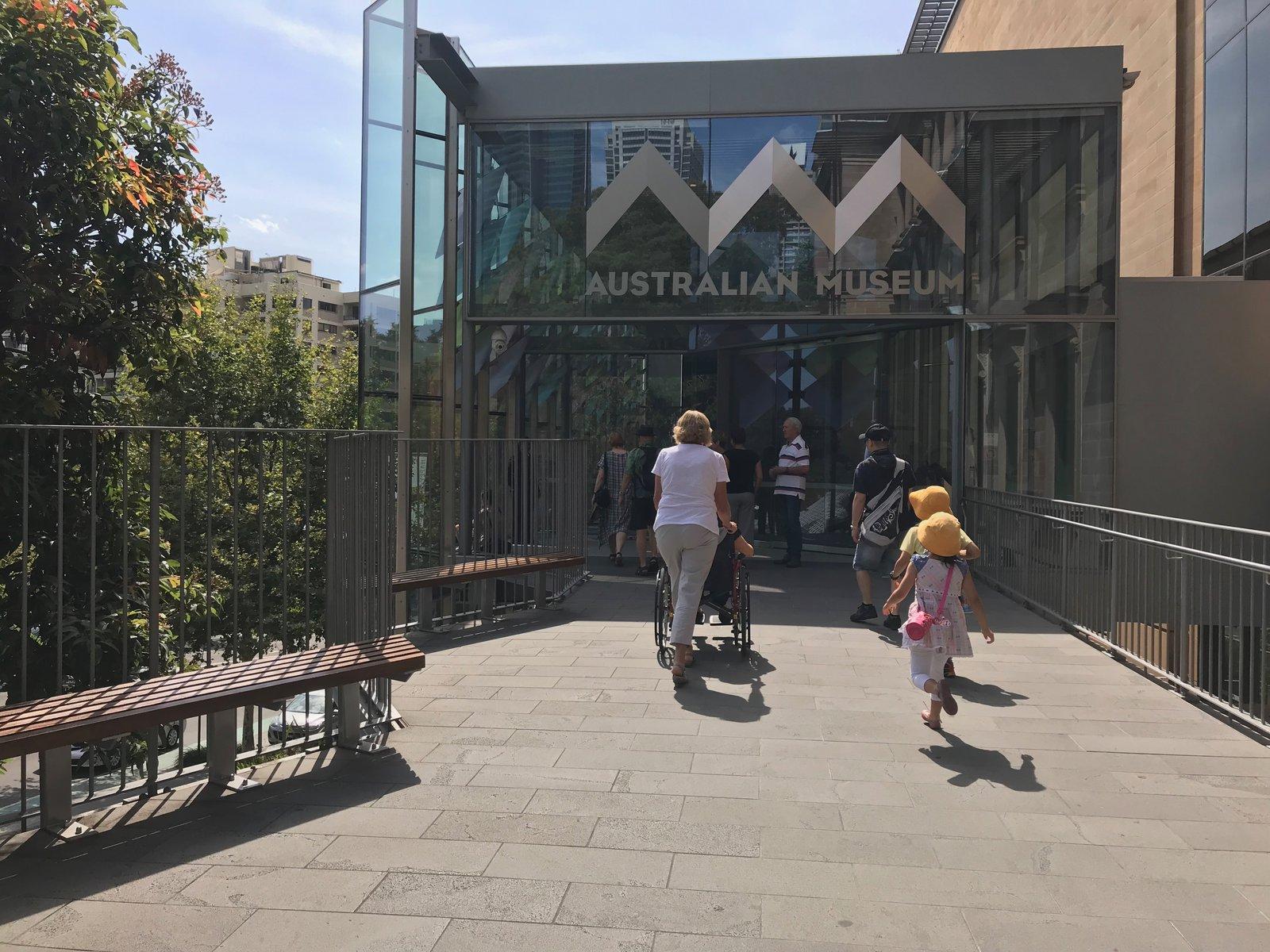 Museum walk entrance
