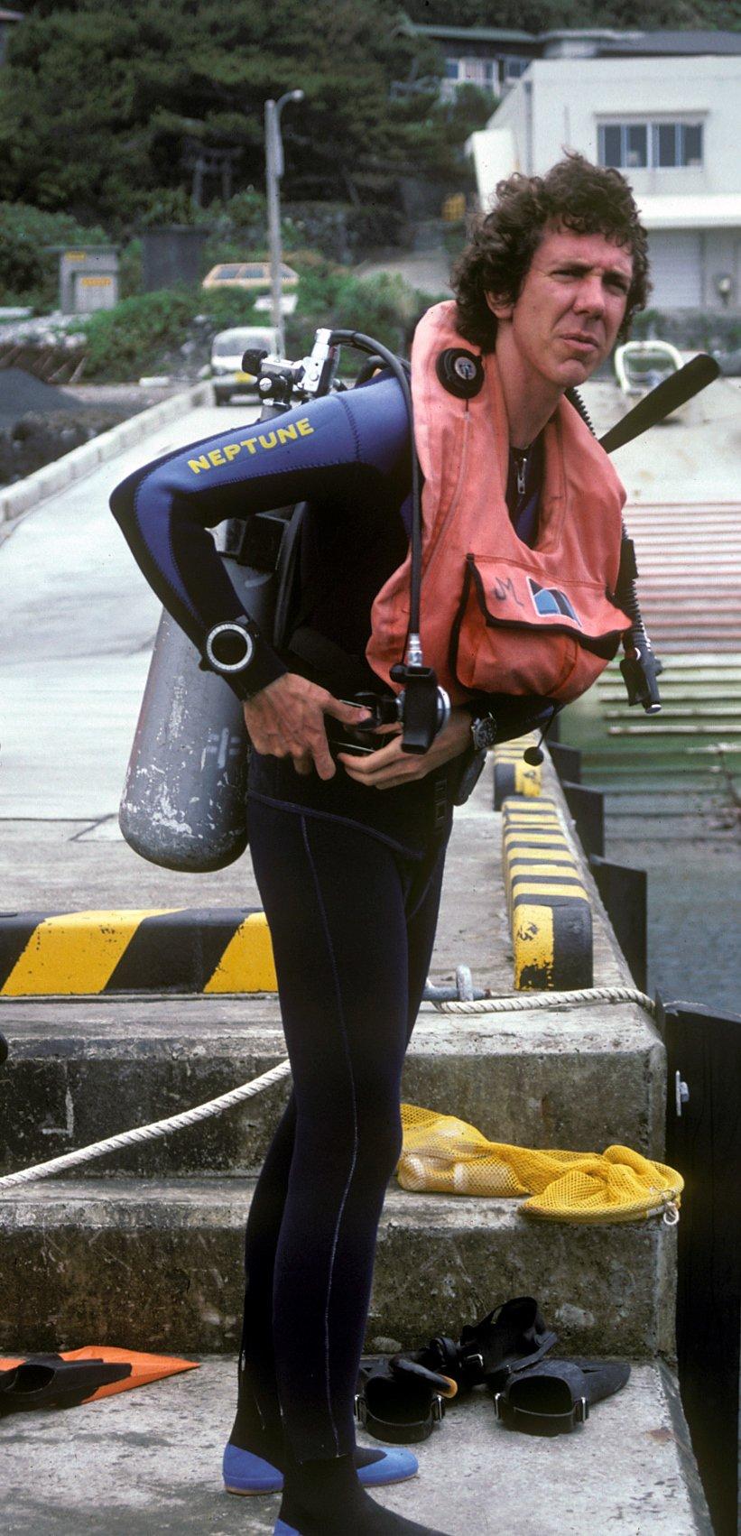 Image of Jeff Leis, Miyake Jima, Japan in July 1985