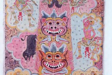 Siwa's Lingga: Balinese painting E74261