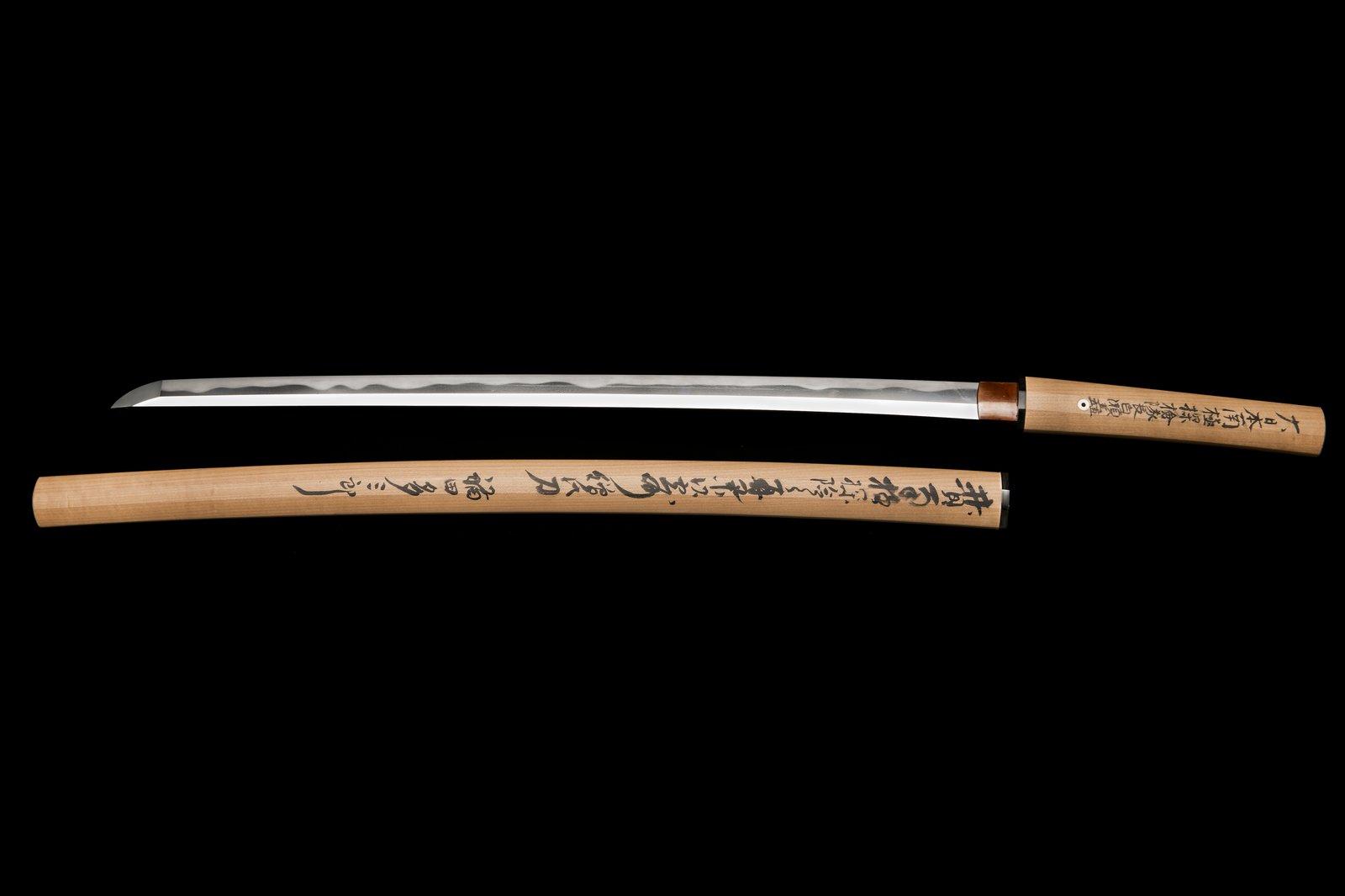 Shirase Sword or Katana