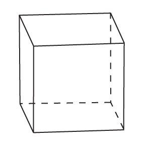 cubic-cube