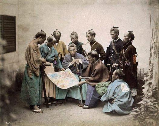 Group of Samurai 1868-69