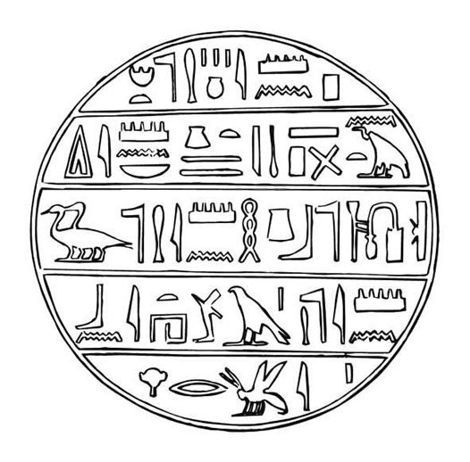 Line drawing of Ancient Egyptian earthenware funerary cone