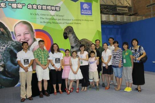 Winny the dinosaur in China