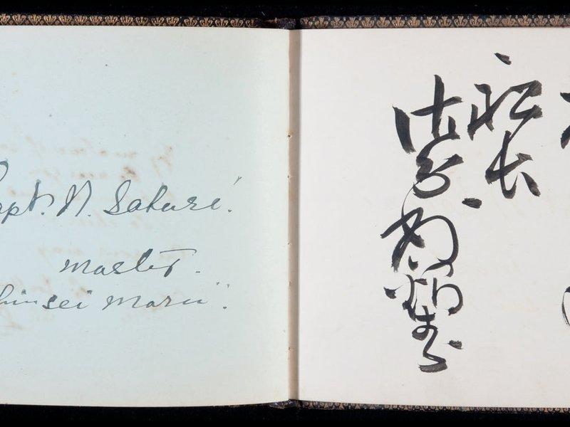 Shirase Autograph Album