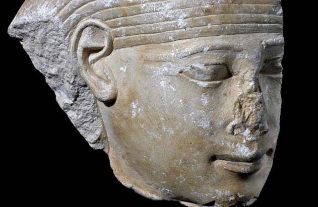 Ancient Egyptain Stone head