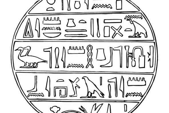 Funerals in ancient Egypt - The Australian Museum