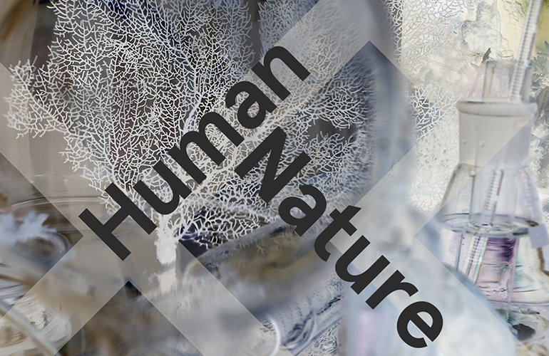 HumanNature promotional banner