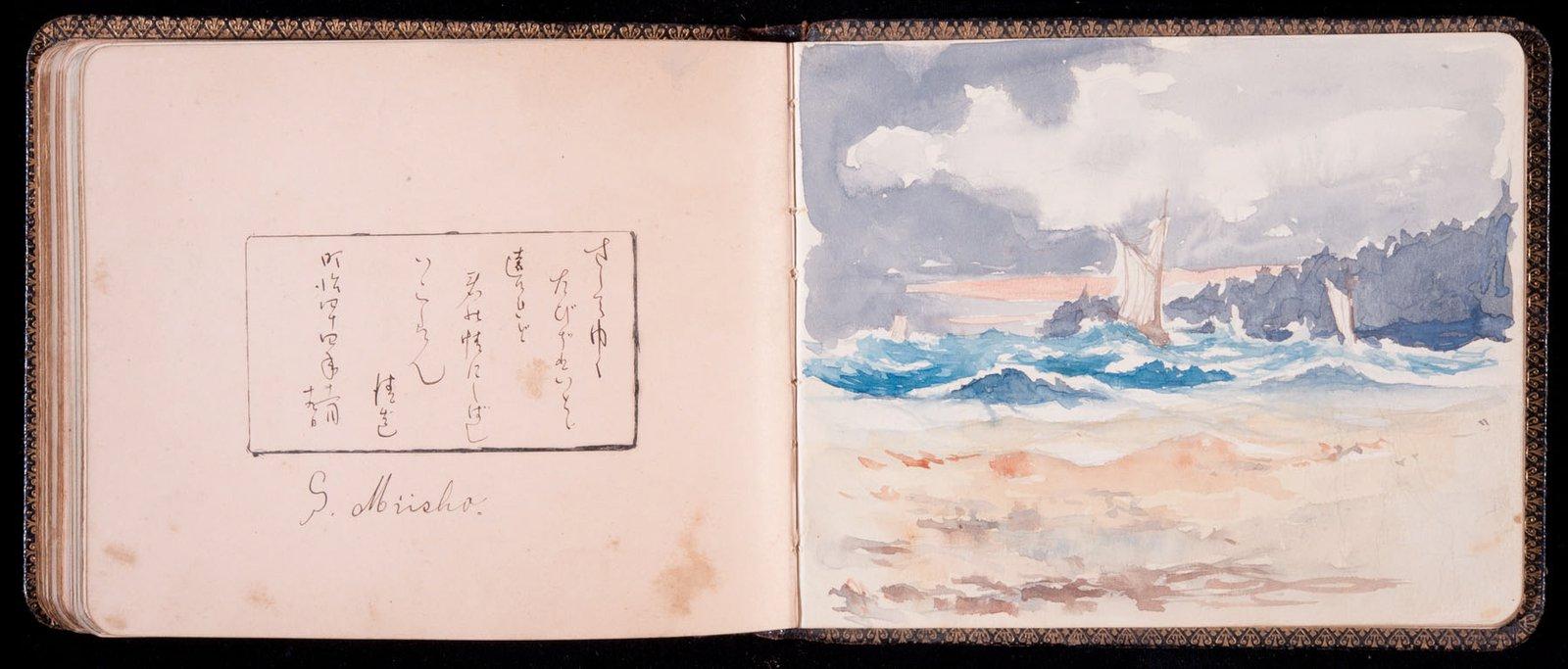shirase autograph album pages156_158