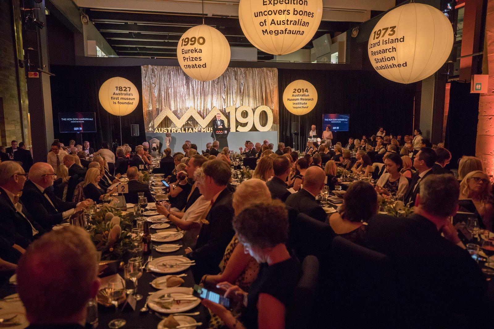 AMF Gala Dinner 2017