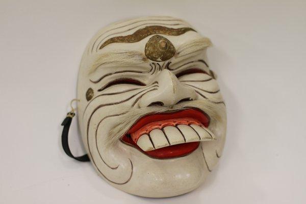Sidakarya mask
