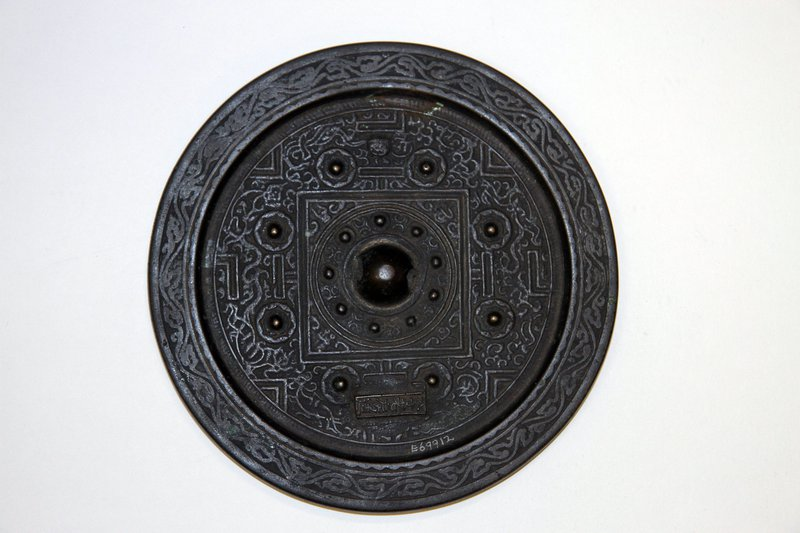 Chinese Bronze Mirror E69912