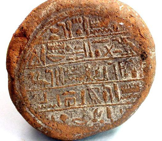 Ancient Egyptian earthenware funerary cone dated at 350 BCE.